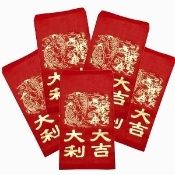 Red Envelopes Large Set of 38 Lucky Money
