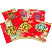 Red Money Envelopes Small Set of 40 Lucky