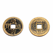 Coin Small - Chinese